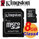 金士頓 Kingston MicroSDHC Class4 8G 記憶卡 -加贈記憶卡4入收納盒