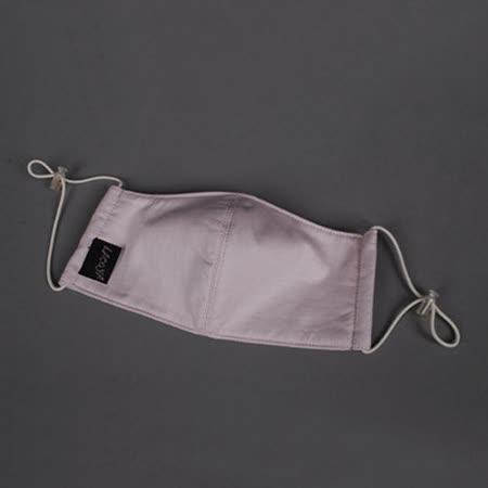 【竹炭任選】LACOYA   竹炭兒童口罩(AP046-4- 粉紅)-2 件組