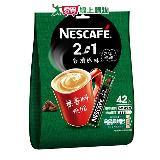 雀巢2合1咖啡-無糖添加袋11g*42入/袋