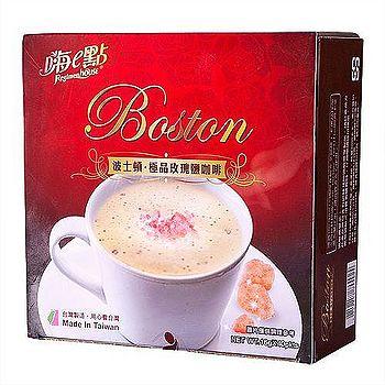 嗨e點波士頓極品玫瑰鹽咖啡22g*40入/盒