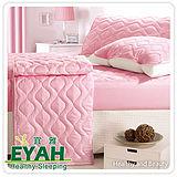 【EYAH宜雅】純色保潔墊△床包式雙人加大3入組(含枕墊*2)-愛戀粉