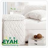 【EYAH宜雅】純色保潔墊△床包式單人2入組(含枕墊*1)-純潔白