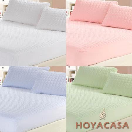 HOYACASA 特大保潔床組床包枕套三件組