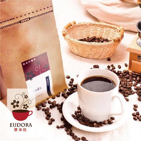 【悠朵拉】耶加雪夫咖啡豆2包(227g/半磅/包)