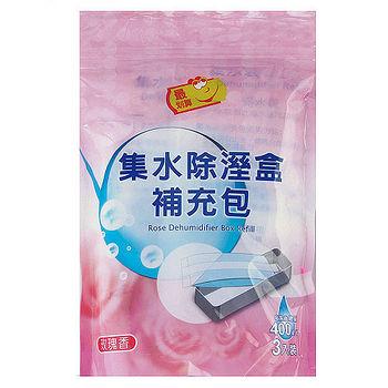 最划算集水袋除濕盒補充包-玫瑰香400ml*3入/袋