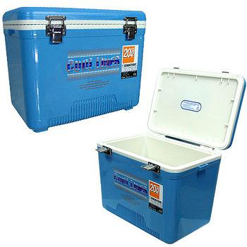 20公升冰桶  C63-01