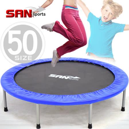 【SAN SPORTS 山司伯特】跳跳樂40吋扶手折疊彈跳床(贈送背袋)C144-40A 跳跳床彈簧床.彈跳樂彈跳器.平衡感兒童遊戲床