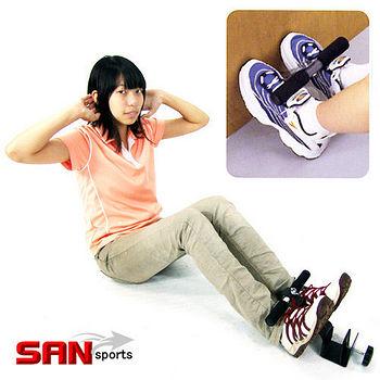 【SAN SPORTS 山司伯特】仰臥起坐器C109-502