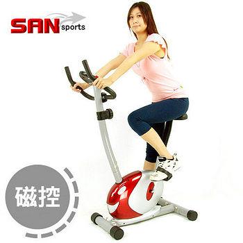 【SAN SPORTS 山司伯特】小鯨魚磁控健身車 C121-360