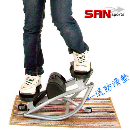 【SAN SPORTS】U型左右踏步機(贈送防滑墊) C129-1024 平衡階梯踏板.全能活氧美腿機
