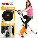 【SAN SPORTS 山司伯特】飛輪式MAX磁控健身車 C121-340