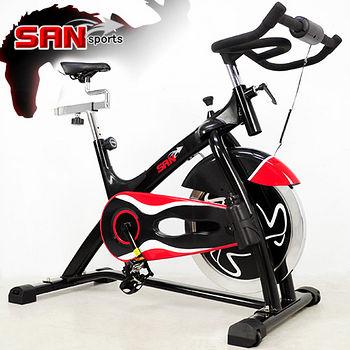 【SAN SPORTS 山司伯特】黑爵士23KG飛輪健身車 C165-023