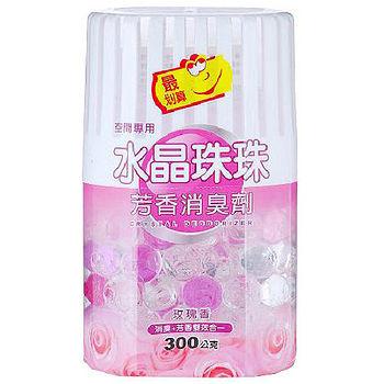 最划算水晶珠珠芳香消臭劑-玫瑰香300g