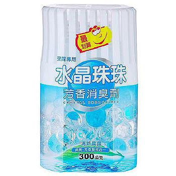最划算水晶珠珠芳香消臭劑-清新晨露300g
