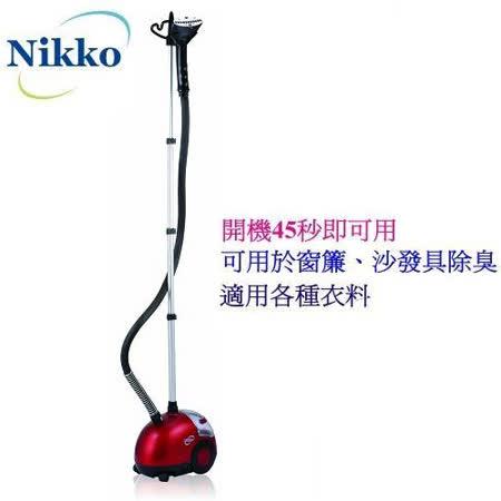 NIKKO日光 PRO級蒸氣掛燙機LS-688-R