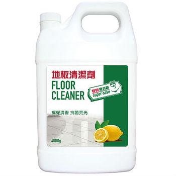 最划算地板清潔劑4000ml