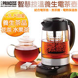 《PRINCESS》荷蘭公主智慧控溫養生電茶壺(232000)