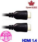秋葉原HDMI ATC 1.4a線2公尺