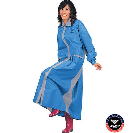 【真心勸敗】gohappy快樂購物網新二代【JUMP】優帥前開式休閒風雨衣-藍灰有效嗎桃園 百貨 公司