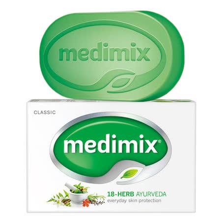 【10入組】Medimix美的秘密-美膚皂(一般,油痘肌膚)/125g