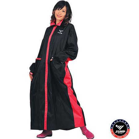 【真心勸敗】gohappy【JUMP】新二代優帥前開式休閒風雨衣-黑紅效果如何愛 買 板 新店
