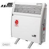 德國北方NORTHERN-【房間、浴室兩用】原裝進口第二代對流式空調電暖器CH501