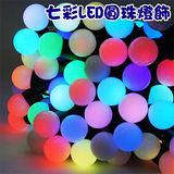 《特惠組合~兩入》七彩LED圓珠燈串 (10米/100燈)【聖誕燈飾】