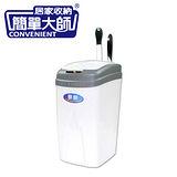 簡單大師(三合一)浴廁清潔收納桶