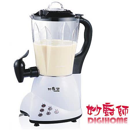 妙廚師-多功能豆漿果汁機(DHJ-989)