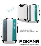 AOKANA奧卡納 25吋極致輕量拉鍊硬殼旅行箱*行李箱*拉桿箱(清新白綠)