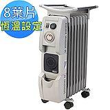 【勳風】8葉片恆溫陶瓷電暖爐/ HF-2108