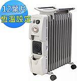 【勳風】 12 葉片恆溫陶瓷電暖爐 HF-2112 (簡配)