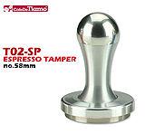 TIAMO T02-SP 填壓器-58mm (銀色) HG2869 A