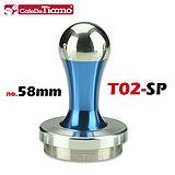 TIAMO T02-SP 填壓器-58mm (藍色) HG2869 B