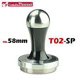 TIAMO T02-SP 填壓器-58mm (黑色) HG2869 BK