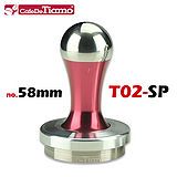 TIAMO T02-SP 填壓器-58mm (紅色) HG2869 R