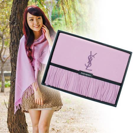 【部落客推薦】gohappy線上購物YSL 刺繡LOGO保暖羊毛披肩-粉紫色心得高雄 遠 百 威 秀 影 城