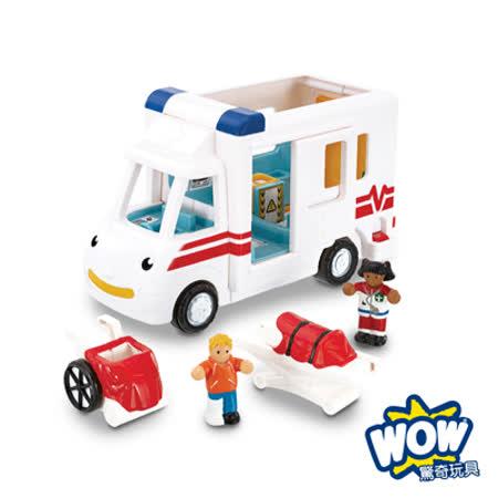 【英國WOW Toys】<br>緊急救護車 羅賓