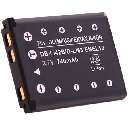 Kamera 鋰電池 for FUJIFILM NP-45 / NP45 (買一送一)