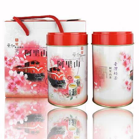 ◆茶味綿延彌久