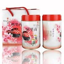 【醒茶莊】台灣好茶-阿里山高山茶(輕焙)禮盒