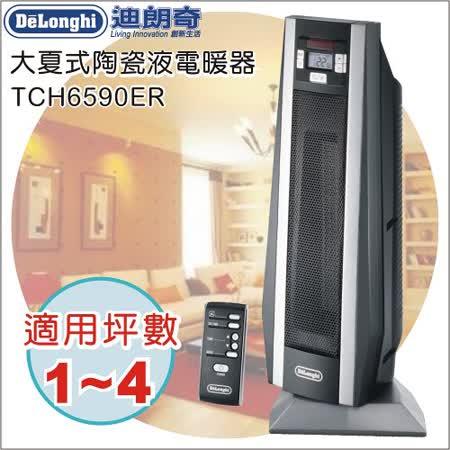 義大利DELONGHI 迪朗奇大廈式陶瓷液晶電暖器 TCH6590ER