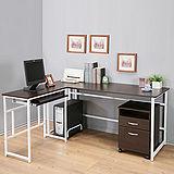 《BuyJM》L型系統工作桌/電腦桌/5件