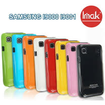 IMAK Samsung i9000 i9001 Galaxy S 專用超薄冰激凌保護殼