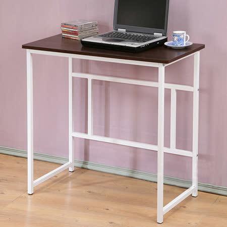 《BuyJM》80公分系統工作桌/電腦桌