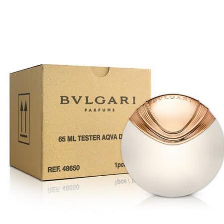BVLGARI 寶格麗 海漾女性淡香水 65ml-Tester包裝