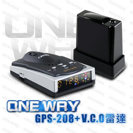 【ONE WAY】GPS-208 GPS衛星定位測速器+V.C.O分離式全頻雷達