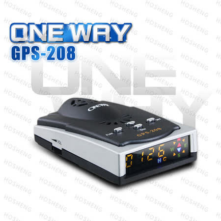 【ONE WAY】GPS-208 GPS衛星定位警示測速器