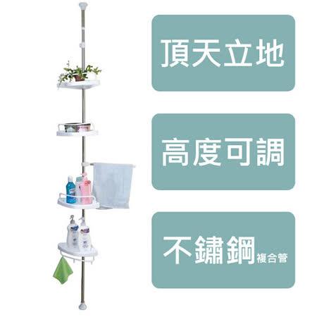 【LIFECODE】頂天立地浴室架(4置物盤+1毛巾桿)