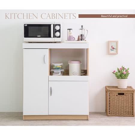 赫斯提亞時尚鏡面廚房收納櫃